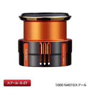 夢屋 カスタムスプール 1000 N4010スプール ソアレカラー [90]