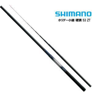 シマノ '09 ホリデー 小継 硬調 53 ZT [90]