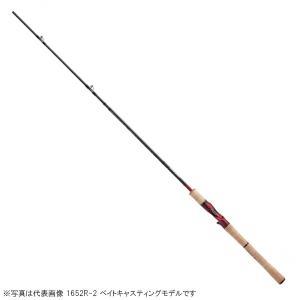 シマノ  '20 スコーピオン 15103RS-5 [90]