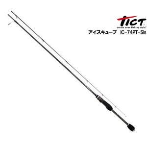TICT ティクト アイスキューブ ICE-CUBE IC-74PT-Sis PowerTubeler   (PP)|kameya-ec1