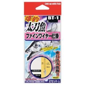 カツイチ 爆釣太刀魚ファインワイヤー仕掛 M BT-1 (N10) [2]
