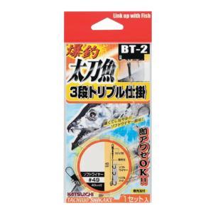 カツイチ 爆釣太刀魚3段トリプル仕掛 M BT-2 (N10) [2]