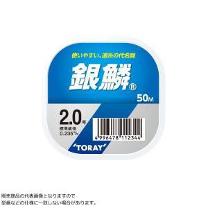 19新パッケージ 東レ 19 銀鱗 50m 単品 0.8号