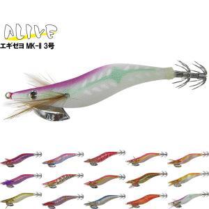 ALIVE アライブ エギ エギング エギゼヨ MK-II 3号 (N)