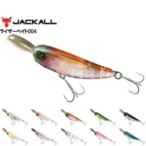 JACKALL ジャッカル ライザーベイト 0...の関連商品1