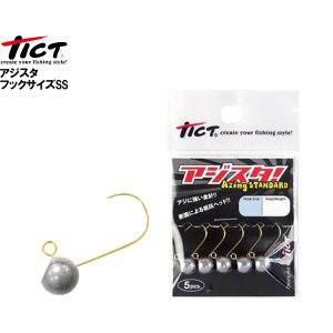 TICT ティクト アジスタ フックサイズSS...の関連商品1