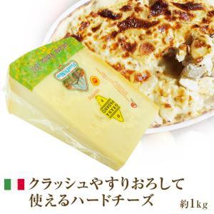 冷蔵  フィオルディマーゾ社 グラナパダーノ DOP 約1kg ブロック カット Grana Pad...
