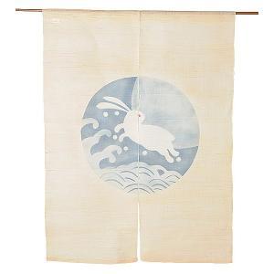 のれん 暖簾 おしゃれ 和風 ロング 麻 夏用 のれん 90×120cm 波ウサギ|kameya