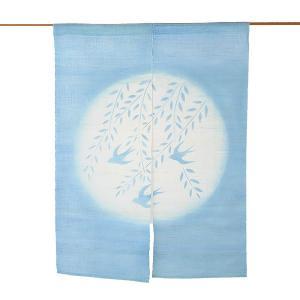 のれん 暖簾 おしゃれ 和風 ロング 麻 夏用 のれん 90×120cm ツバメ|kameya
