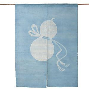 のれん 暖簾 おしゃれ 和風 ロング 麻 夏用 のれん 90×120cm ひょうたん|kameya