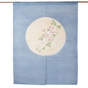 のれん 暖簾 おしゃれ 和風 ロング 麻 夏用 のれん 90×120cm 朝顔|kameya