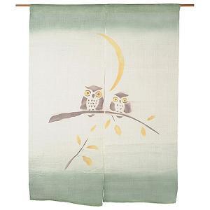 のれん 暖簾 おしゃれ 和風 ロング 麻 夏用 のれん 90×120cm フクロウ|kameya