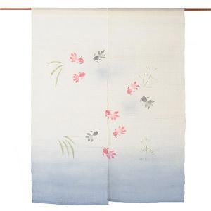 のれん 暖簾 おしゃれ 和風 ロング 麻 夏用 のれん 90×120cm 金魚|kameya