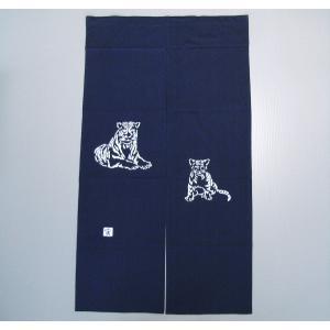 のれん 暖簾 和風 ロング 干支のれん 寅 85×150cm 紺色 寅 虎 2010|kameya