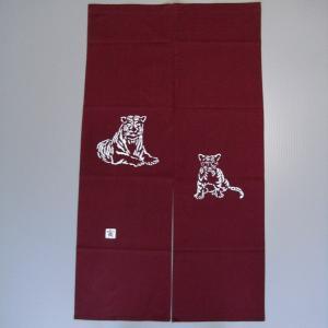 2010手作り干支暖簾(寅/85×150cm/エンジ色)−寅(虎)の暖簾|kameya