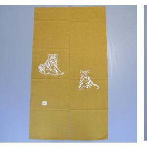 のれん 暖簾 和風 ロング 干支のれん 寅 85×150cm 金茶色 寅 虎 2010|kameya