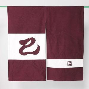 のれん 暖簾 和風 モダン 干支のれん 巳年 85×85cm エンジ 蛇 2013|kameya