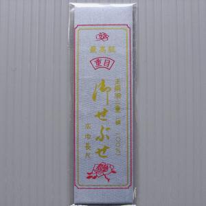 背伏せ(正絹・グレー) 単衣 絽 紗の着物 長襦袢を美しく仕立てるための背ぶせ 和裁小物|kameya