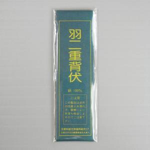 背伏せ(正絹・青みの深緑) 単衣 絽 紗の着物 長襦袢を美しく仕立てるための背ぶせ 和裁小物|kameya