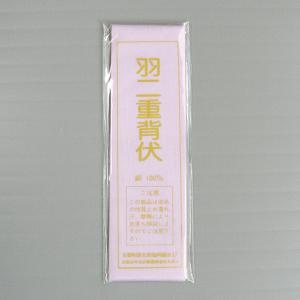 背伏せ(正絹・うす紅藤) 単衣 絽 紗の着物 長襦袢を美しく仕立てるための背ぶせ 和裁小物|kameya