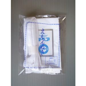 衣紋抜き えもん抜き レディース 長襦袢 紐通し3段 えもんぬき 和装小物|kameya