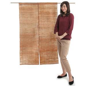 のれん 暖簾 おしゃれ 和風 ロング 麻 夏用 のれん 90×150cm 茶 無地|kameya