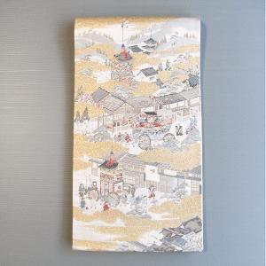 正絹袋帯(幅31cm×長さ460cm・御所解模様) 大名行列 踊り帯 日本舞踊 歌舞伎 舞台 ステージ用帯 着物 和装 成人式帯 舞子 引きずり着物用帯 kameya