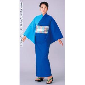 浴衣 ゆかた レディース 女物 盆踊り 祭り ユカタ 踊り 片身替わり 無地 カラー浴衣 ブルー 水色 kz|kameya