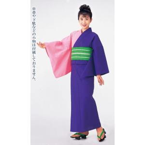 浴衣 ゆかた レディース 女物 盆踊り 祭り ユカタ 踊り 片身替わり 無地 カラー浴衣 紫 ピンク|kameya