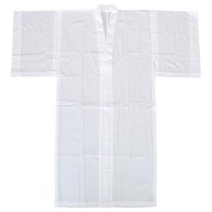 長襦袢 和装下着 男性 メンズ 木綿 さらし 晒 洗える長襦袢 白 kz|kameya
