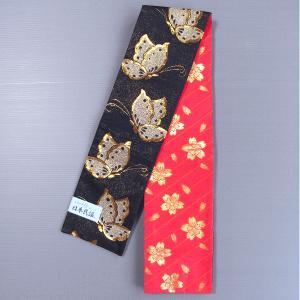 四寸踊り帯 幅15cm×長さ350cm 織帯 黒地揚羽蝶 桜花 リバーシブル半幅帯 踊り帯 日本舞踊 歌舞伎 舞台 ステージ用帯 着物 和装 浴衣帯|kameya