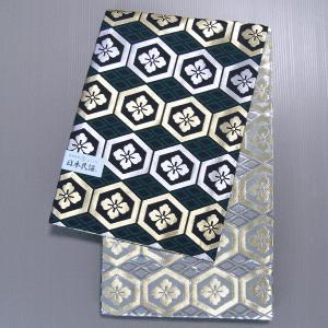 袋帯 踊り 帯 八寸袋帯 着物帯 日本舞踊 成人式 30×460cm 亀甲花菱 kz|kameya