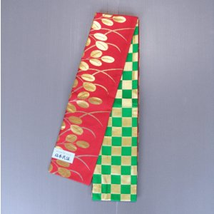 半幅帯 半巾帯 4寸帯 踊り 帯 半幅 浴衣 リバーシブル 赤 猫柳 市松 kz|kameya