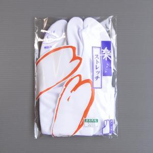 ストレッチ足袋(白) 舞踊足袋 踊り足袋 着物 和装足袋 舞台 ステージ足袋|kameya