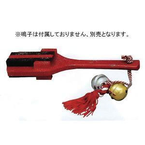 鳴子用鈴 YOSAKOIソーラン祭り鈴 お祭り鈴 鳴り物入り? 祭り用品 まつり小道具|kameya
