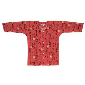鯉口シャツ 祭り ダボシャツ メンズ レディース エンジ 草書 鯉口シャツ 祭り用品|kameya
