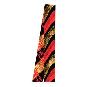 半纏帯 法被 はっぴ 帯 よさこい 踊り帯 金襴 祭り ベルト 袢天帯 半天帯 流水 花菱|kameya