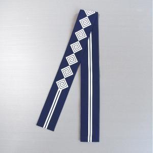半纏帯 法被 はっぴ 帯 よさこい 踊り帯 祭り ベルト 袢天帯 半天帯 紺 三枡 二本縞|kameya