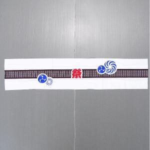 子供用祭り手拭い 長さ70cm 赤「祭」 茶算盤 三つ巴 獅子毛 祭り用品|kameya