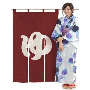 女ゆのれん(幅85cm×丈150cm・エンジ地に白抜き) 湯暖簾 浴室用湯のれん|kameya