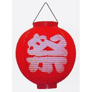 祭ビニール提灯10個セット(丸型・赤地) 祭り提灯 盆踊り/イベント/花火大会用ちょうちん 祭用品|kameya
