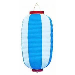 ビニール提灯10個セット(長型・ブルー) ご希望で名入れ可能 祭り提灯 盆踊り/イベント/花火大会用ちょうちん 祭用品|kameya