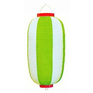 ビニール提灯10個セット(長型・グリーン) ご希望で名入れ可能 祭り提灯 盆踊り/イベント/花火大会用ちょうちん 祭用品|kameya