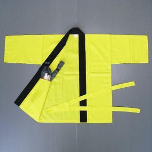 無地半纏 身丈85cm 帯付 ポケット付 黄|kameya