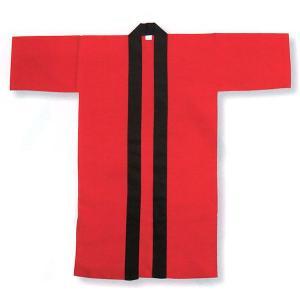 無地長半纏 身丈120cm 赤 イベント法被 はっぴ 神社 神輿 山車半天 祭り半纏 メンズ レディース兼用袢天 フリーサイズ袢纏 はんてん|kameya