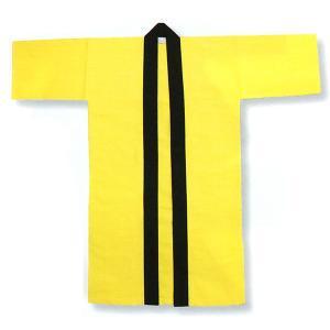 無地長半纏 身丈120cm 黄 イベント法被 はっぴ 神社 神輿 山車半天 祭り半纏 メンズ レディース兼用袢天 フリーサイズ袢纏 はんてん|kameya