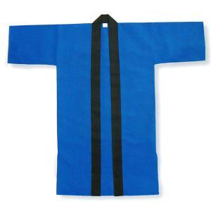 無地長半纏 身丈120cm 青 イベント法被 はっぴ 神社 神輿 山車半天 祭り半纏 メンズ レディース兼用袢天 フリーサイズ袢纏 はんてん|kameya