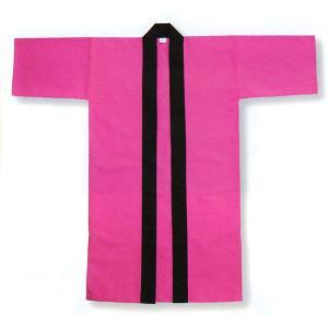 無地長半纏 身丈120cm ピンク イベント法被 はっぴ 神社 神輿 山車半天 祭り半纏 メンズ レディース兼用袢天 フリーサイズ袢纏 はんてん|kameya