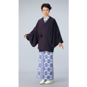 道中着 リバーシブル レディース 茄子紺 黒 着物コート 和装コート 洗える着物|kameya