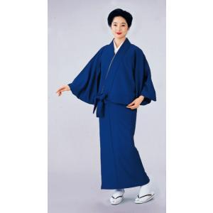 二部式着物(単衣・明紺) 活動的なセパレート式着物 2部式無地きもの カジュアル和服 旅館 和食店用制服 おもてなし和装|kameya